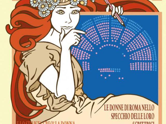 Eudonna Magazine, Primo numero, Il Sextante