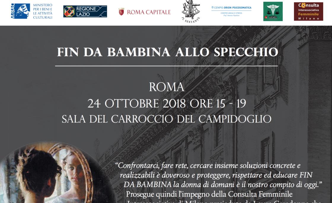 Fin da bambina allo specchio, Convegno a Roma il 24 ottobre 2018
