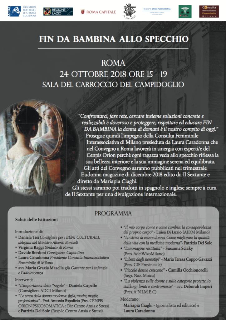 Fin da bambina allo specchio, Convegno a Roma il 24 ottobre 2018, locandina